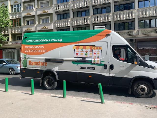 """""""Рамсторе Македонија""""во хуманитарна акција """"Волонтираме за ..."""